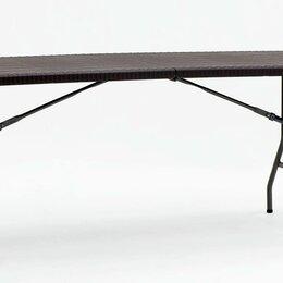 Столы -  Стол складной книжка 180 ротанг коричневый, 0