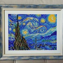 """Картины, постеры, гобелены, панно - Картина, вышитая бисером: """"Звездная ночь"""", 0"""