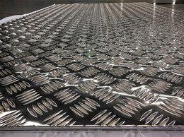 Металлопрокат - Алюминиевый рифленый лист в Ростове на Дону, 0