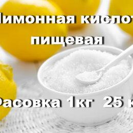 Ингредиенты для приготовления напитков - Кислота лимонная пищевая, 0