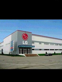 Упаковщики - Работа на заводе LG- упаковщики, 0