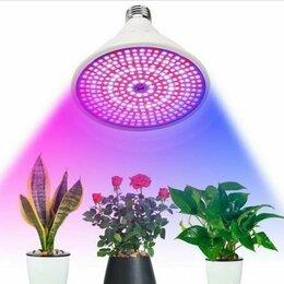 Лампочки - Фитолампа светодиодная фитосветильник 290led, 0