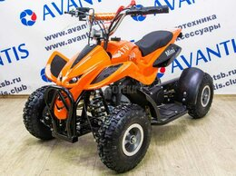 Электромобили - Детский квадроцикл Avantis (Авантис) ATV H4 Mini…, 0