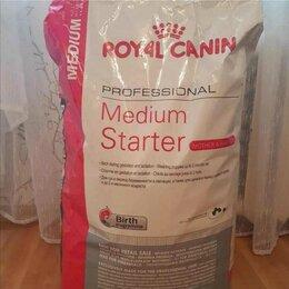 Корма  - Медиум стартер Medium Starter 20 кг royal canin, 0