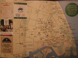 Путешествия - Карта Ярославля, 0