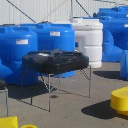 Бочки - Бочки(емкости) для воды, 0