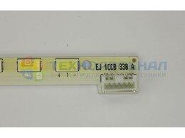 Усилители и ресиверы - 32 V6 Edge FHD REV1.0 1 R-Type, 0