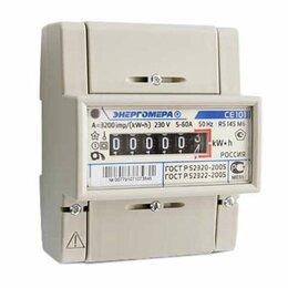 Аксессуары для счетчиков - Счетчики электрической энергии, 0