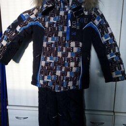 Комплекты верхней одежды - Зимний комплект с мехом 🧥 ❄, 0