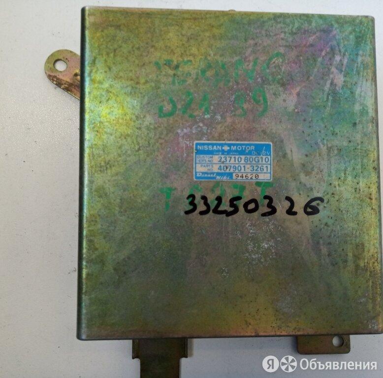 блок управления двс NISSAN TERRANO WBYD21   НИ по цене 3000₽ - Электрика и свет, фото 0