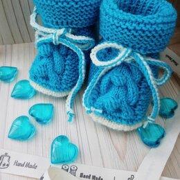 Носки - пинетки ручной работы, 0