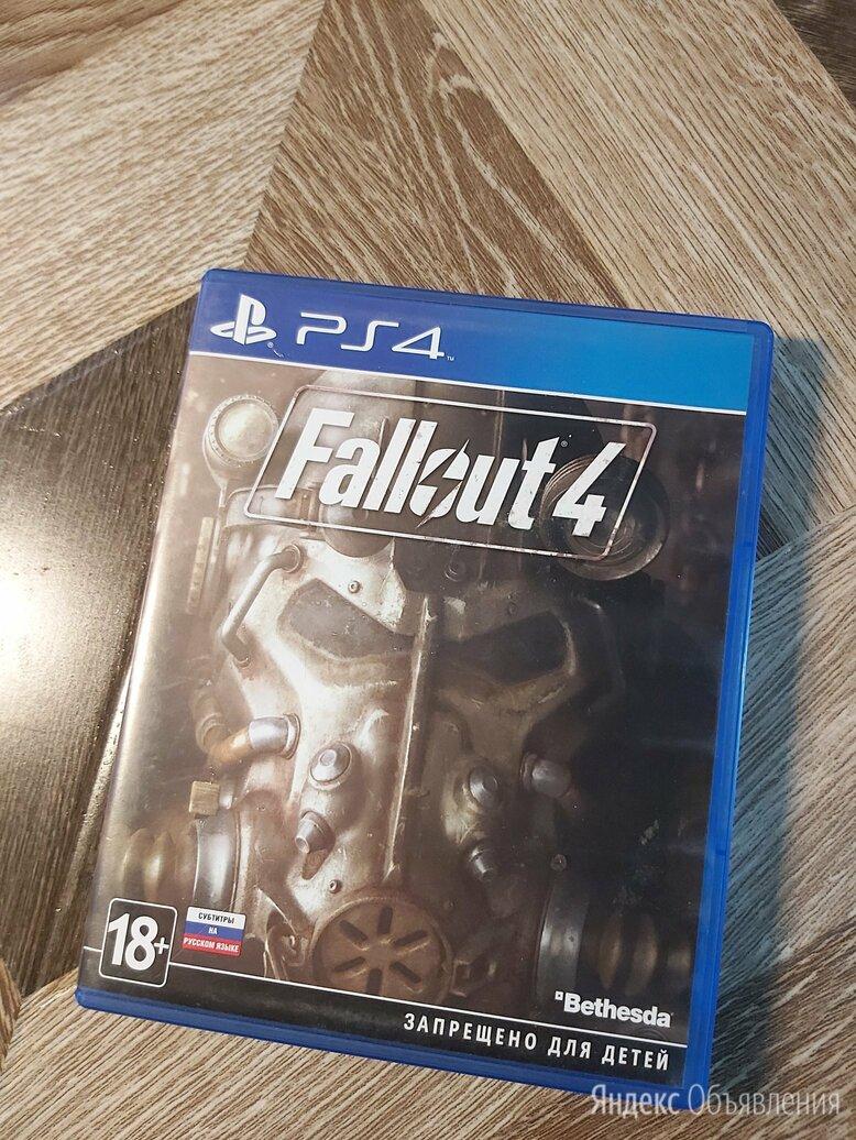 Fallout 4 PS4 по цене 1000₽ - Игры для приставок и ПК, фото 0