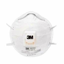 Средства индивидуальной защиты - Респиратор  3М 8122, 0