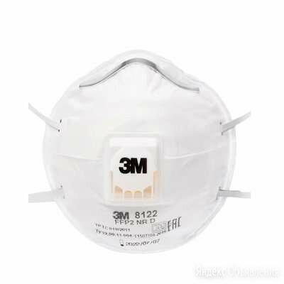 Респиратор  3М 8122 по цене 287₽ - Средства индивидуальной защиты, фото 0