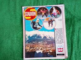 """Журналы и газеты - Журнал """"STADION"""" Чехословакия (ЧССР) № 5 / 1976…, 0"""
