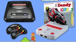 Ретро консоли - Игровые приставки Sega 16 бит и Денди 8 бит, 0