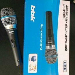 Микрофоны - Микрофон BBK CM 132, 0