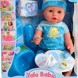Куклы и пупсы - Интерактивная кукла Yale Baby, 0