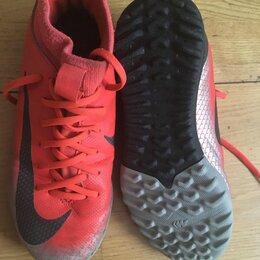 Обувь для спорта - Бутсы детские р.33, 0