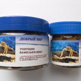Корма  - Тонущие вафельки-микс для всеядных донных рыб, 0