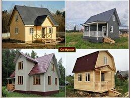 Готовые строения - Дачные дома. Строительство от Ск Муром., 0