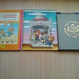 Обучающие материалы и авторские методики - 2 МАТЕМАТИКИ для ребёнка 6-7 лет, 0