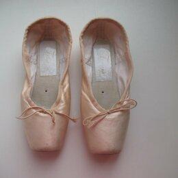 Обувь для спорта - Пуанты Grishko, 0