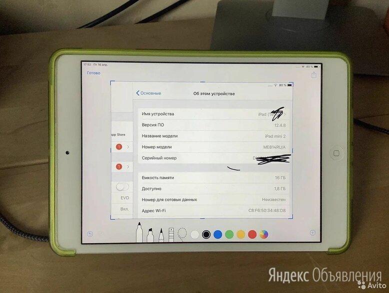 iPad mini 2 16gb + LTE модель ME814RU/A по цене 6500₽ - Планшеты, фото 0