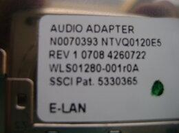 Цифро-аналоговые преобразователи - Аудио адаптер N0070393, 0