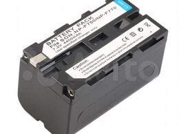 Аккумуляторы и зарядные устройства - Аккумулятор Sony NP-F750 5200мАч, 0