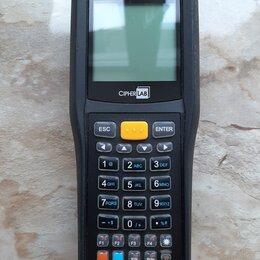 Терминалы сбора данных - ТСД Сканер/Терминал сбора данных CipferLab 8400 , 0