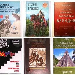 Художественная литература - Книги 302, 0