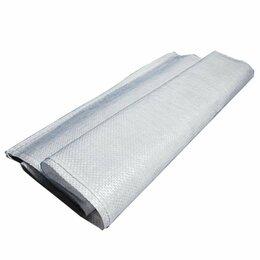 Мешки для мусора - Мешки полипропиленовые до 50 кг, комплект 100…, 0