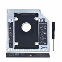 Аксессуары и запчасти для ноутбуков - Салазки для установки SSD/HDD-диска в ноутбук, 0