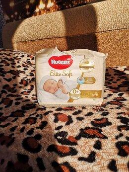 Подгузники - Подгузники Хаггис для новорожденных до 3,5 кг, 0