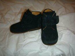 Обувь для малышей - ботинки замшевые Zecchino d oro р 20 Италия, 0