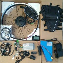 Обода и велосипедные колёса в сборе - Мотор-колесо 48V 500W акб 13Ah жк компьютер, 0