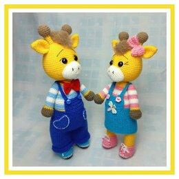 Куклы и пупсы - Вязанные игрушки Жирафики (26см), 0
