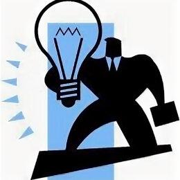 Архитектура, строительство и ремонт - Электромонтажный работы, Вентиляция,…, 0