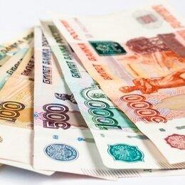Банкноты - Красивые номера купюр, 0
