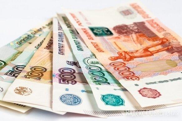 Красивые номера купюр по цене 1₽ - Банкноты, фото 0