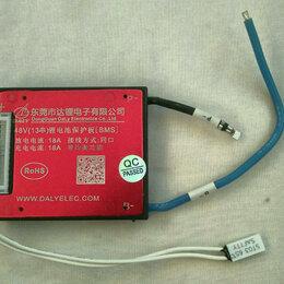 Прочие аксессуары и запчасти - Плата защиты заряда разряда BMS Li-ion 13S 48V 18A, 0
