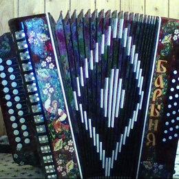 Клавишные инструменты - гармонь, 0