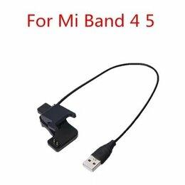 Аксессуары для умных часов и браслетов - Зарядка для Mi Band 4,5, 0