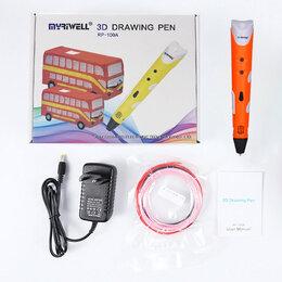 Люстры и потолочные светильники - 3Д ручка с гарантией 1 года, 0
