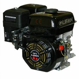 Двигатели - Двигатель LIFAN (Лифан) 168F - 2 D20, 0