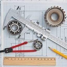 Сырьё и производство - Инженер-конструктор третьей категории. , 0