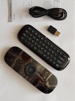 Пульты ДУ - Пульт Air Mouse W1 с клавиатурой, 0