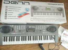 Клавишные инструменты - Синтезатор. Новый, помята коробка. 1000р., 0