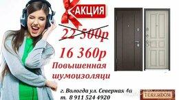 Входные двери - ДВЕРЬ ДЕЛЬТА, 0